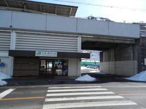 万座鹿沢口/北軽