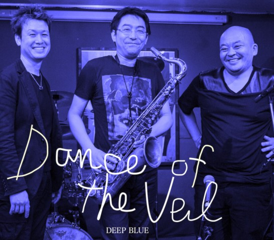 Dance of the VEIL-9079-3 のコピー